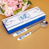 Dessins céramique bleu et blanc Acier inoxydable Ensemble de cuillière et baguettes