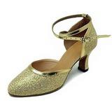 Women's Leatherette Sparkling Glitter Heels Pumps Modern Ballroom Dance Shoes