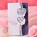 Style cœur Pli en 3 Invitation Cards (Lot de 50)