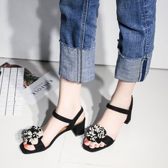 Women's Leatherette Chunky Heel Sandals Slingbacks With Flower Elastic Band shoes