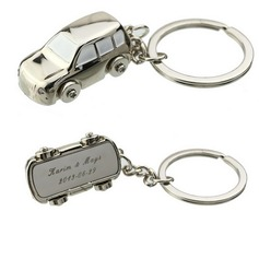 Personalized Car Design Zinc Alloy Keychains (Set of 6)