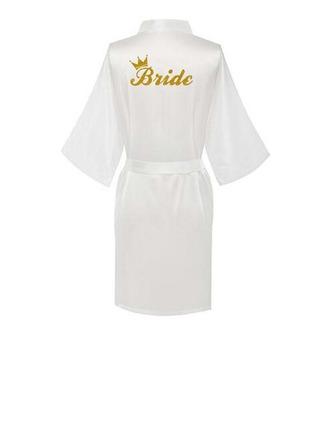 Bride Lahjat - Tyylikäs Charmeuse Kaapu