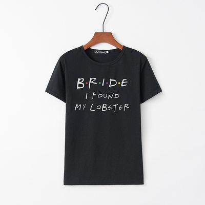 Bride Presenter - Sexig Enkel Bbomull T-shirt
