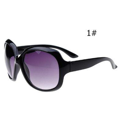 UV400 Chic Solglasögon