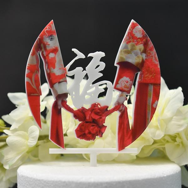 Couple classique/Jeune mariée et Marié Acrylique Décoration pour gâteaux (Vendu dans une seule pièce)